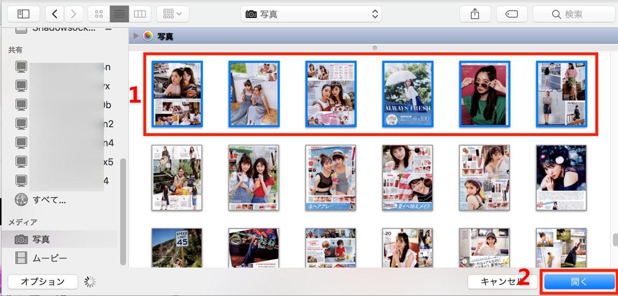 AnyTrans - Transfer&ShareでパソコンからiPadに写真を転送する Step 4