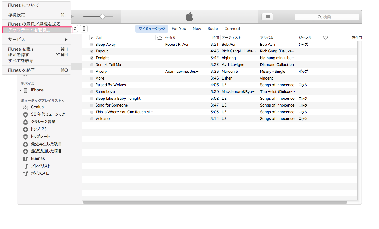 iTunesでiOS 11にアップデートできない時の対処法−Part 1
