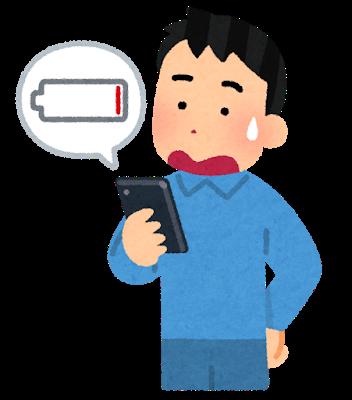 iPhoneで動画の音が出ない時の対処法 -6