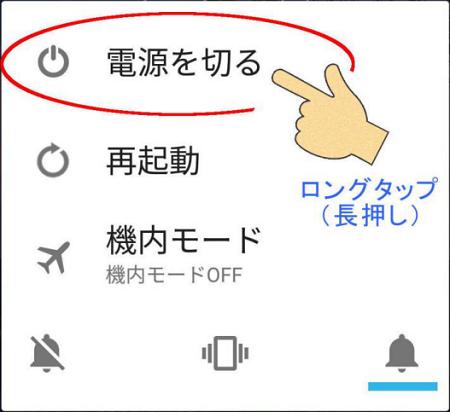 Androidがセーフモードから解除できない場合の対策 写真元:clab.tokyo