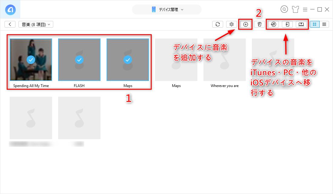 Windows/MacでiTunesがアップデートできない時の有効な対策