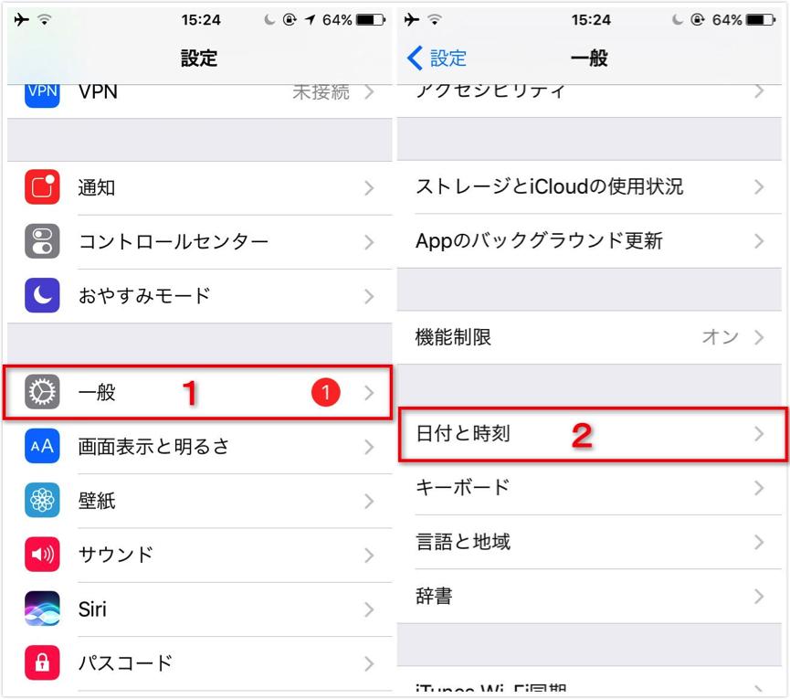 iPhoneでiTunes Storeに接続できない