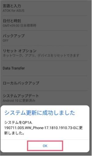 写真元: qtmobile.jp
