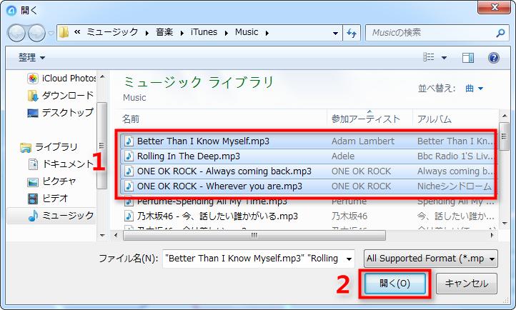 iTunes代替ソフトでiPhoneに曲を入れる step3
