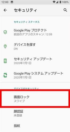 写真元: cs.myjcom.jp