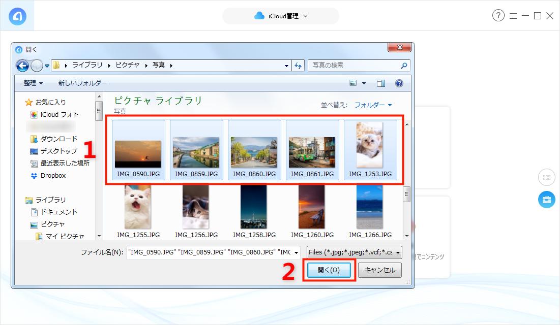 写真がiCloudフォトライブラリにアップロードされない対処法