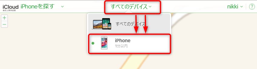 iCloud経由で初期化する方法 Step 2