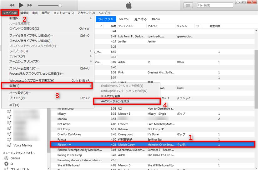 MP3ファイルをAACバージョンに作成
