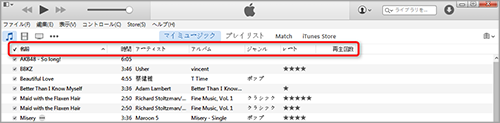 iTunesの曲リストで上部の項目欄を右クリックする