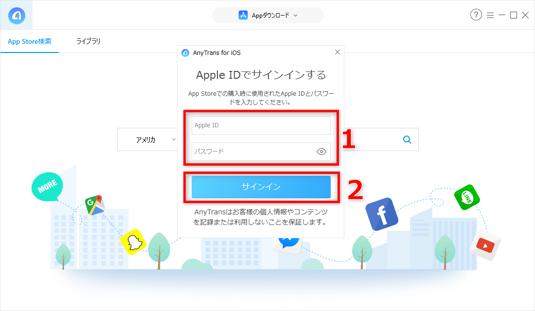 Google Chromeバージョンを確認する方法 2