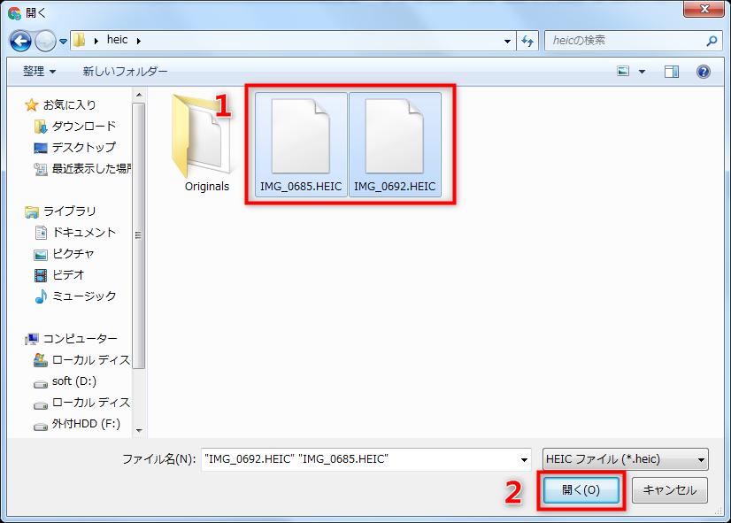 HEICファイルを追加