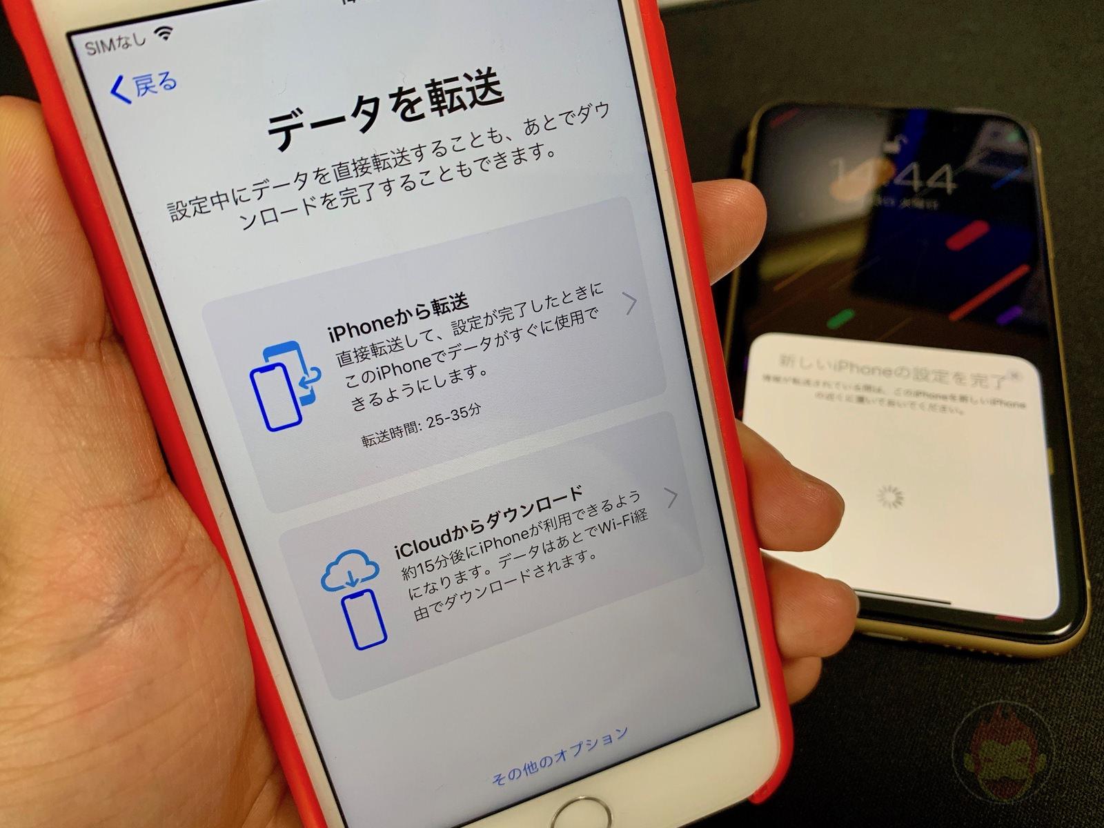 「iPhoneからデータ転送」を選択 写真元:gori.me