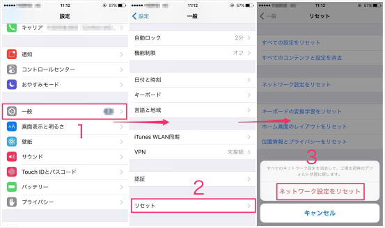 iOS 10/10.1/10.2/10.3不具合-Bluetoothの不具合