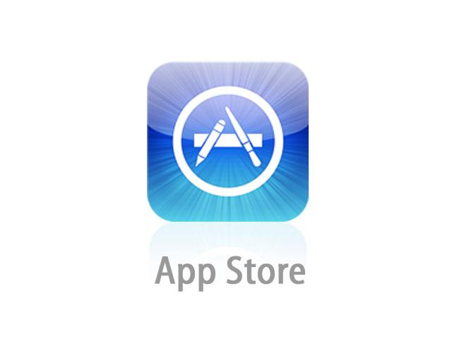 iOS 10/10.1/10.2/10.3でアプリがアップデート出来ない