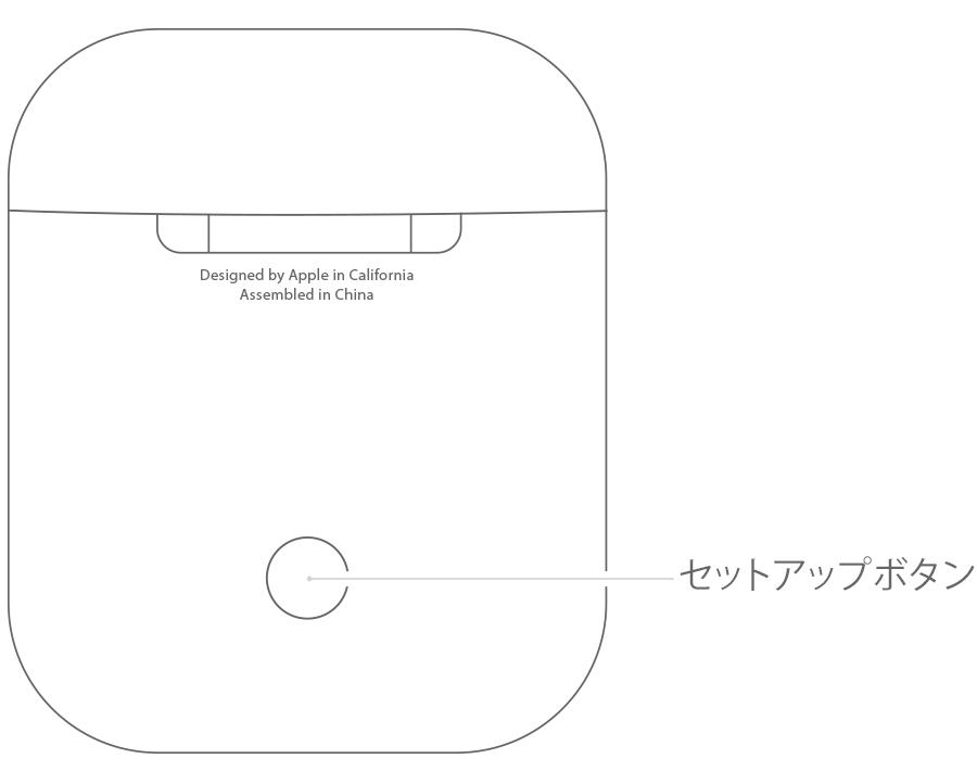 iOS 11アップデートによる不具合 - AirPodsが接続できない