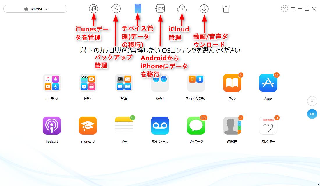 iOS 11アップデートによる不具合/バグ - iOS 11へのアップデート時間が長すぎる