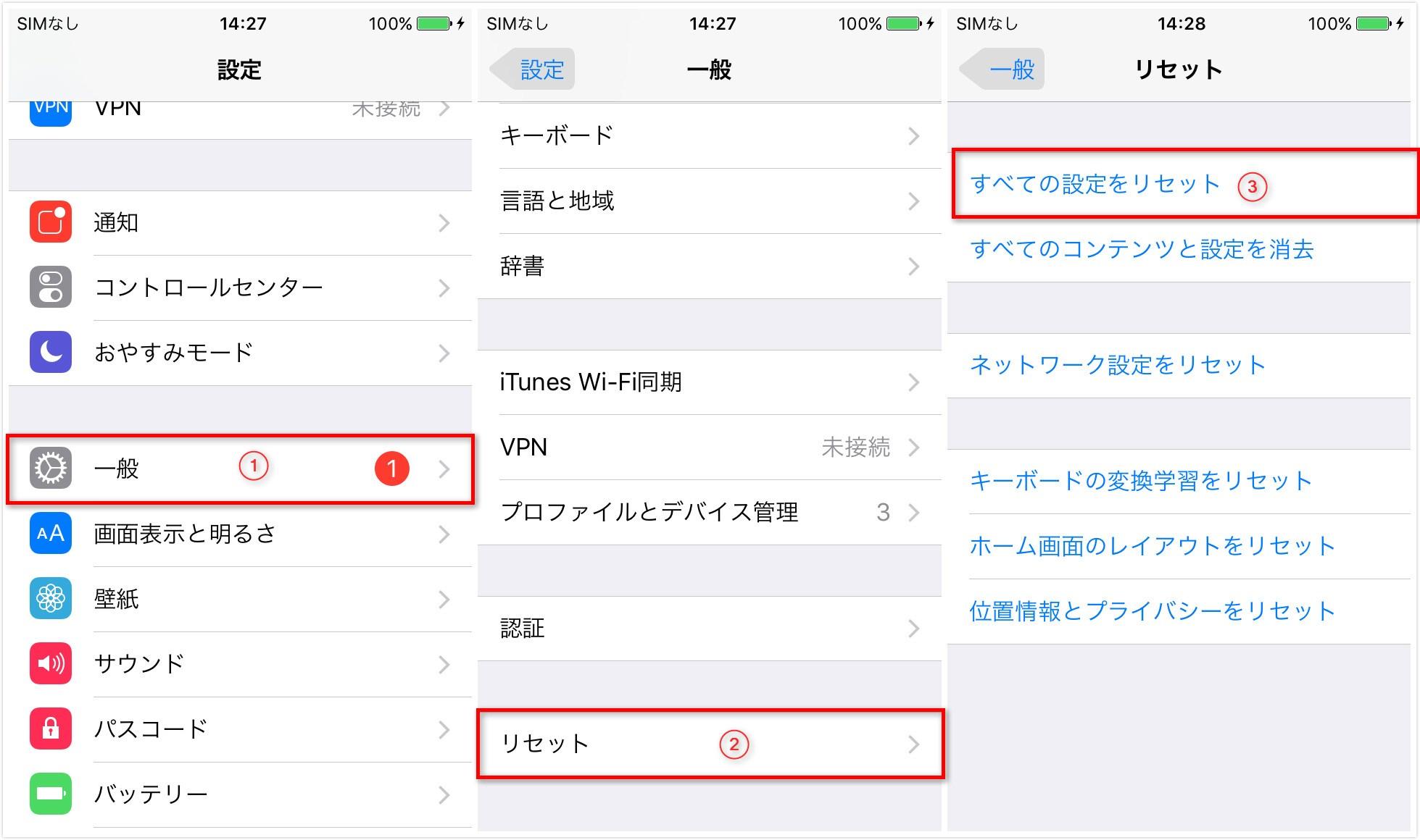 iOS 11アップデートによる不具合/バグ - iOS 11でBluetoothの不具合・バグ
