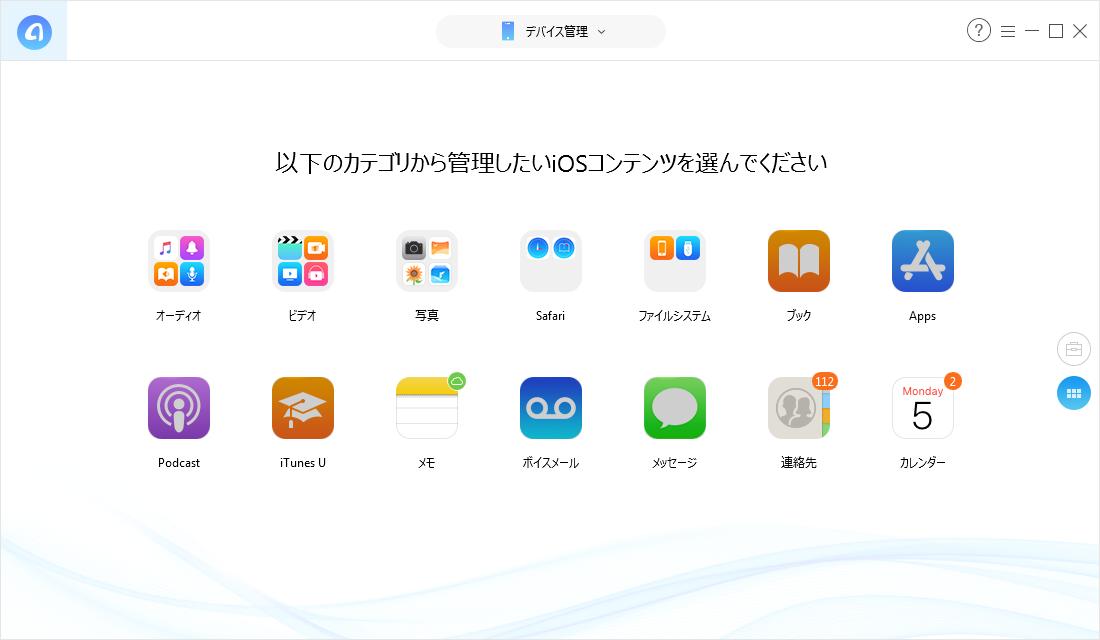 iOS 12アップデートによる不具合・バグ - iOS 12へのアップデート時間が長すぎる