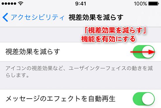 iOS 12アップデートによる不具合・バグ - iOS 12にした後iPhone動作が重い