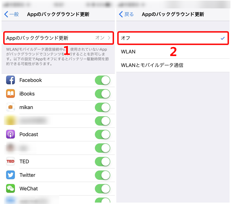 iOS 12.3・iOS 12.2・iOS 12.1・iOS 12アップデートによる不具合・バグ - バッテリーの減りが早い