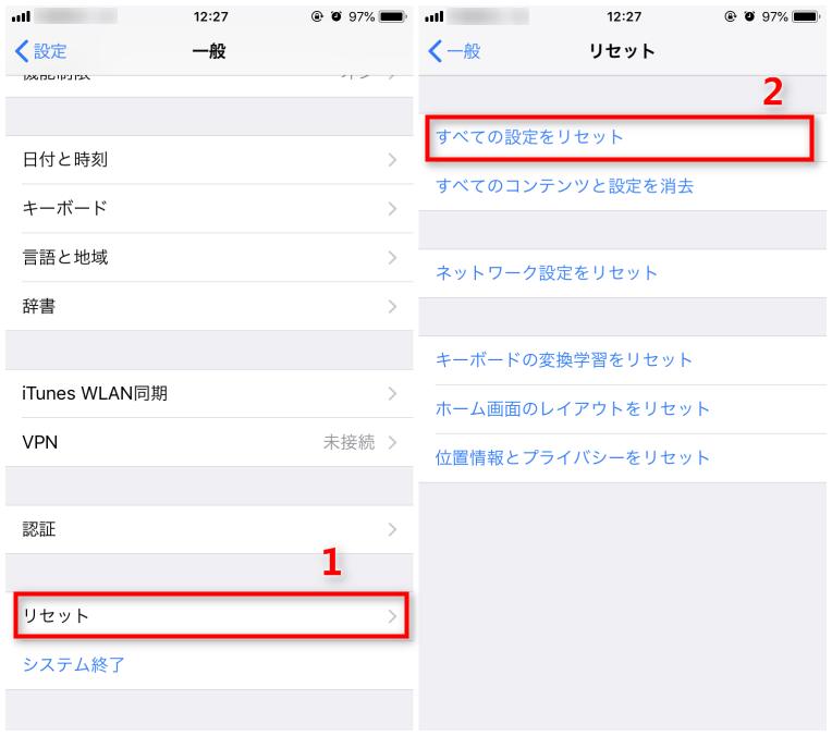 iOS 12アップデートによる不具合・エラー - Bluetoothの不具合・バグの対策4