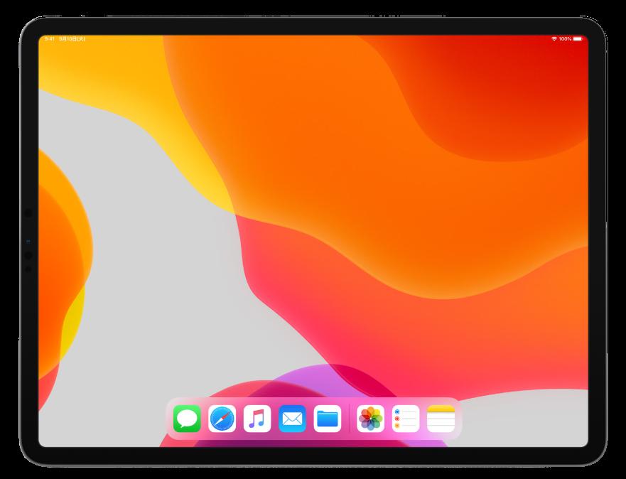iPadOSアップデートによる不具合と対処法まとめ