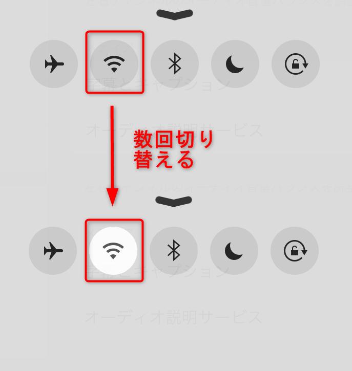 iPadOSアップデートによる不具合と対処法まとめ - iPadをiPadOSにアップデートできない
