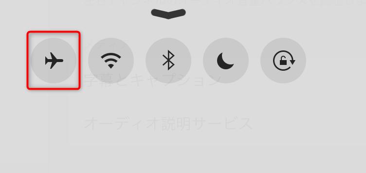 iPadOSアップデートによる不具合・エラー・バグと対処法まとめ - iPadをiPadOSにアップデートできない