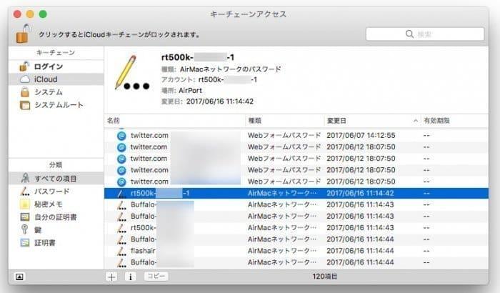 WiFi名を選択 出典:appllio.com