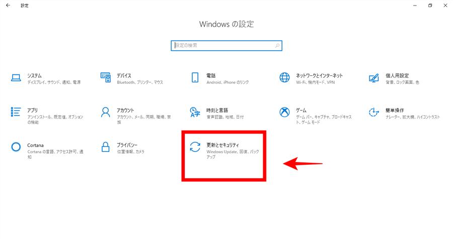 WindowsのOS情報を確認する