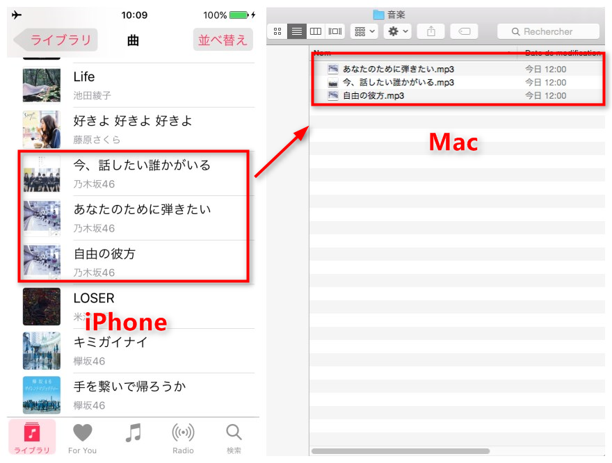 iPhoneの曲をiTunesに入れた