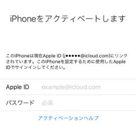 iOS 12/11にアップデートした後アプリが落ちる