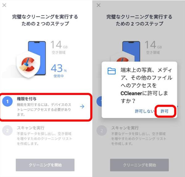 写真元:mag.app-liv.jp