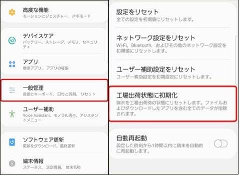 写真元:passfab.jp
