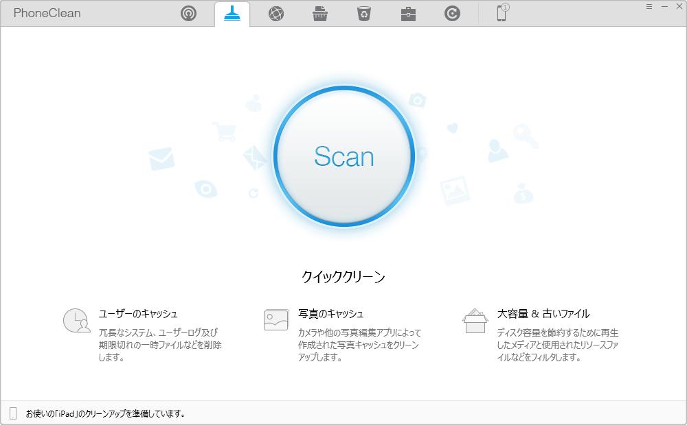 ユーザーと写真のキャッシュを削除する
