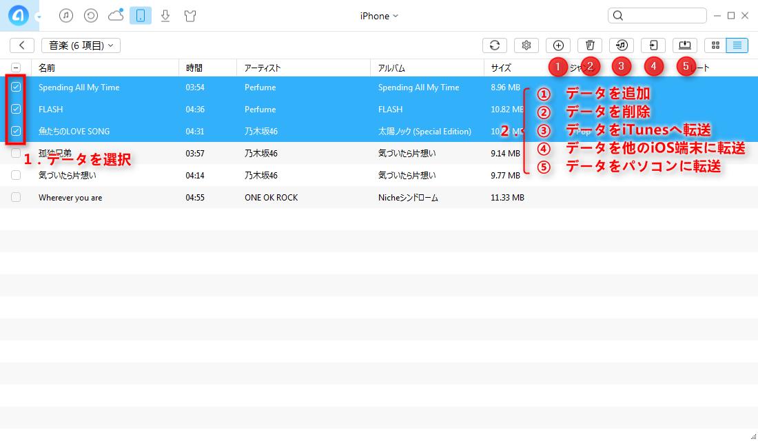 ステップ3 iCloudの書類とデータを削除する