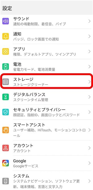 写真元: mag.app-liv.jp
