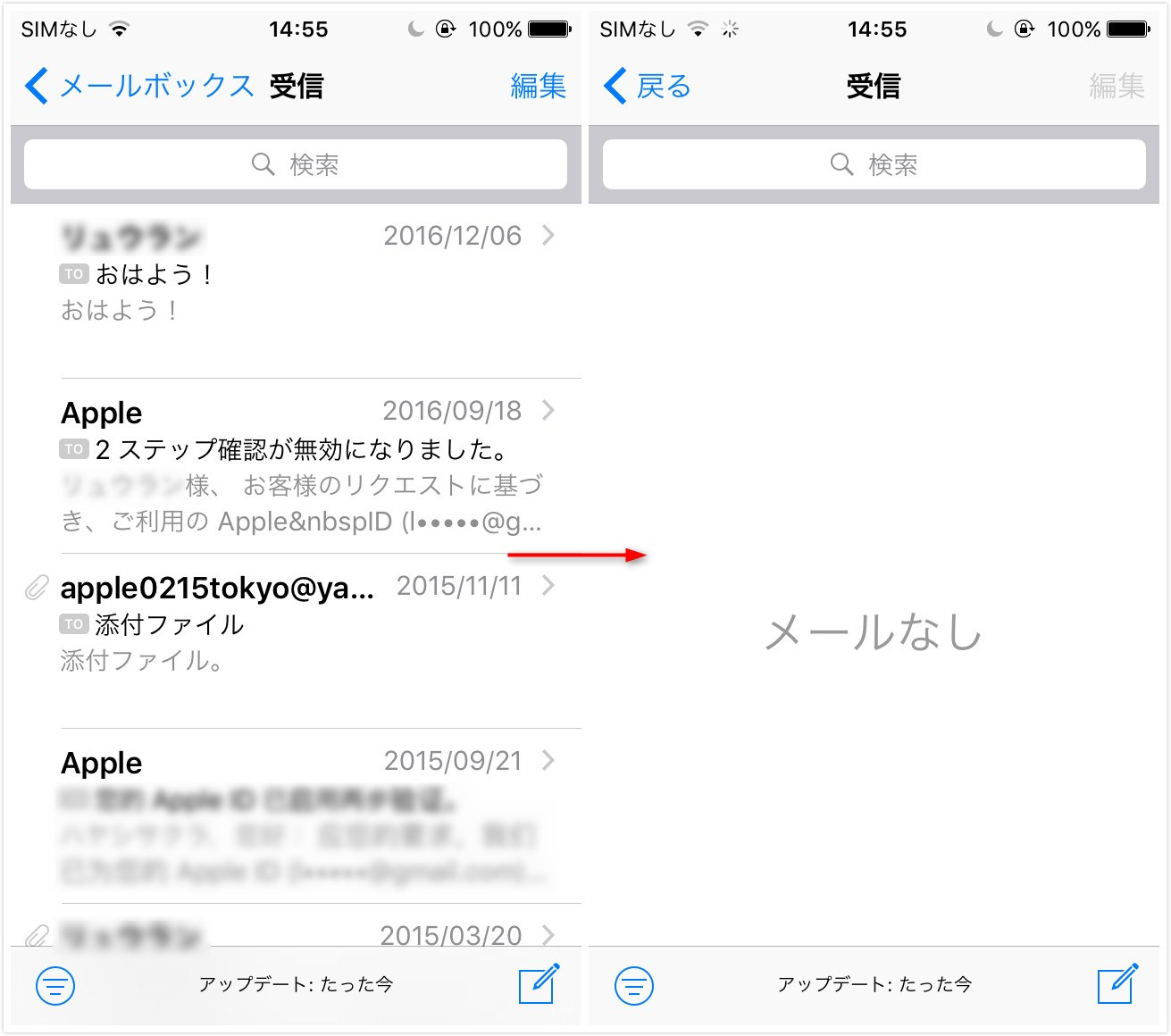 iOS 11/10で受信メールを一括削除する方法