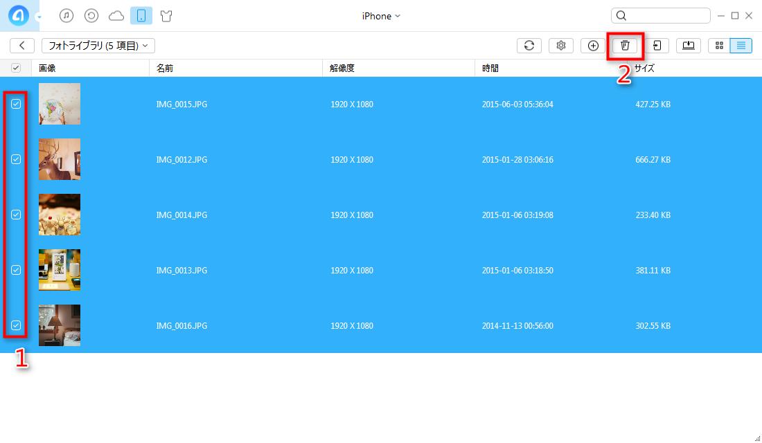 AnyTransでフォトライブラリの画像を削除する