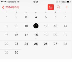 カレンダーから期限切れのイベントを削除する