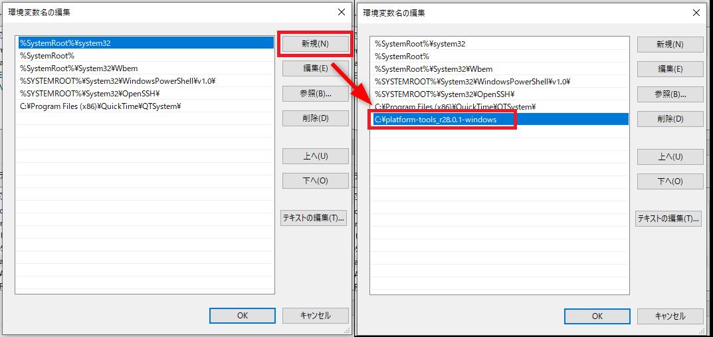 Android QからAndroid 9にダウングレードする方法 4