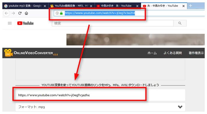 動画のurlをYoutube動画変換のサイトにコピー&ペーストする