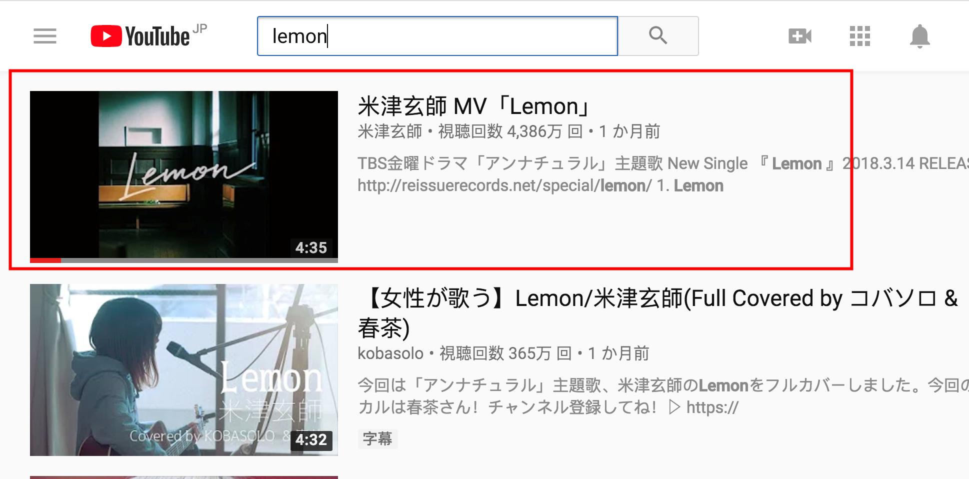 米津玄師のLemonのMVをダウンロードする-1