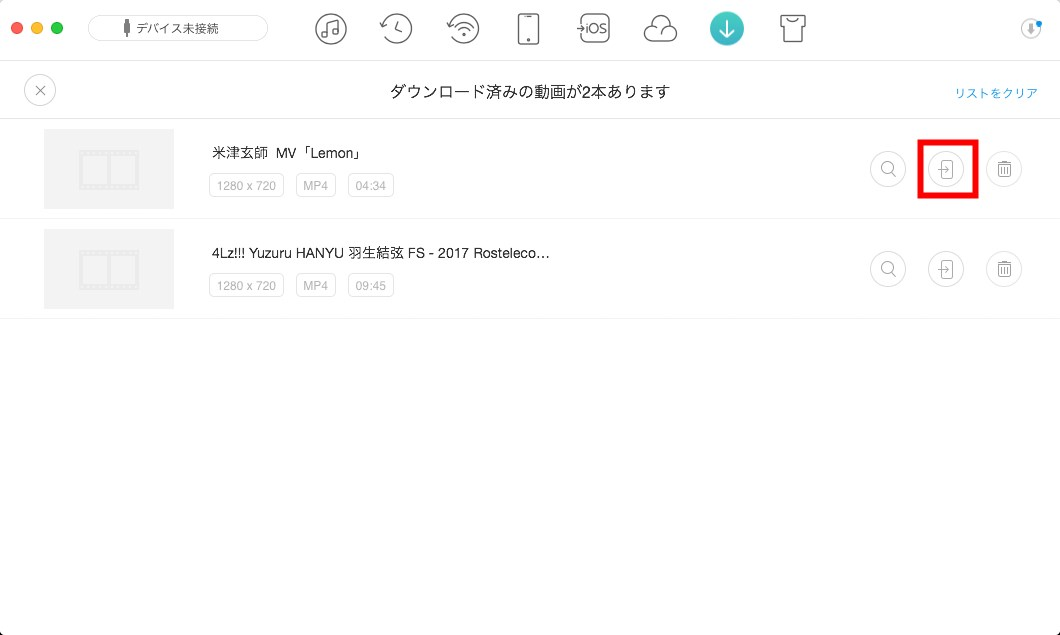 米津玄師のLemonのMVをダウンロードする-5