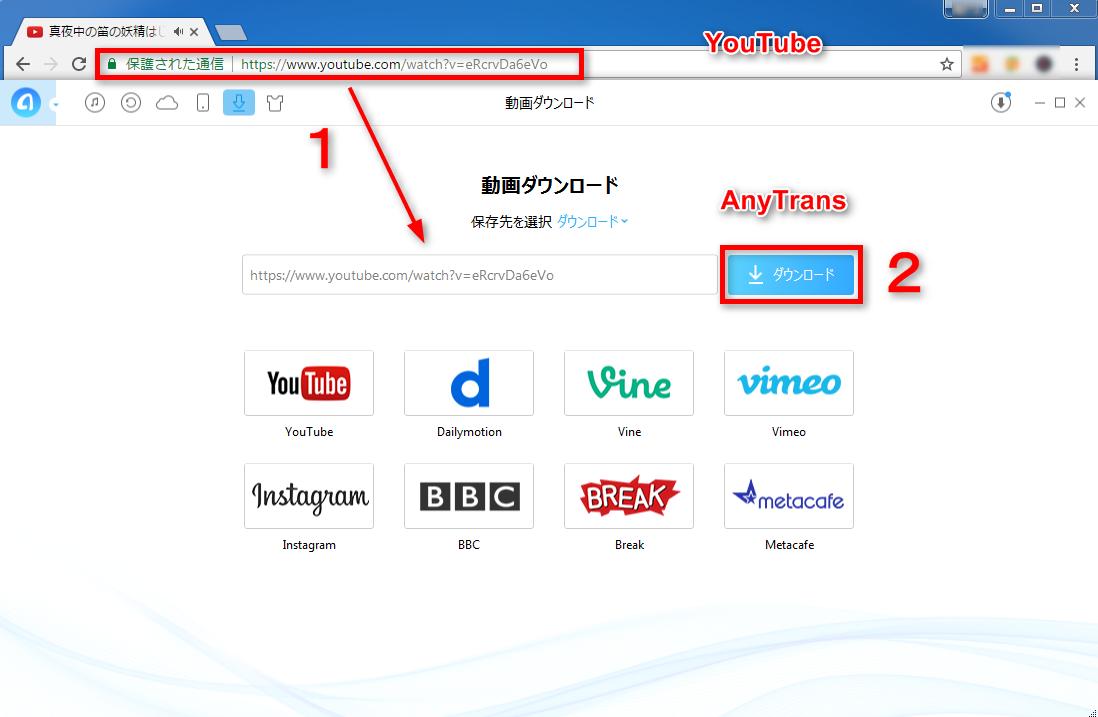 無料でオンライン動画をダウンロードする方法
