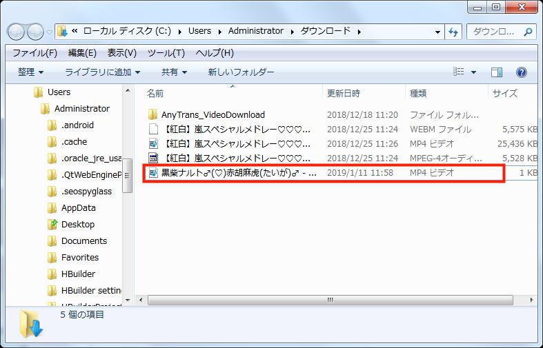 スマホ動画をDVDに保存する方法とクラウドで管理 …