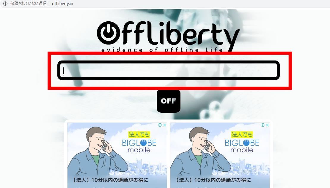 無料の動画ダウンロードサイトを利用