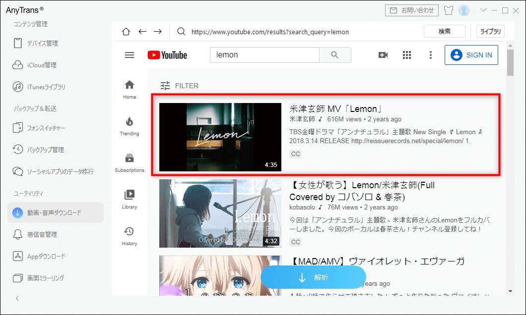 ダウンロードしたいビデオを選択