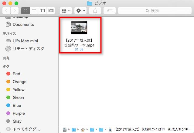 iPhone 7/6s/6/5s/5からPC(Mac・Windows)に音楽を移動する方法