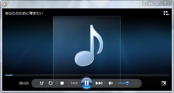 iPhone XR/XS/XS Max/X/8/7/SE/6s/6からPCに音楽を移動する方法